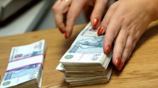 В Воронежской области управляющая филиала банка исчезла с 24 млн рублей клиентов