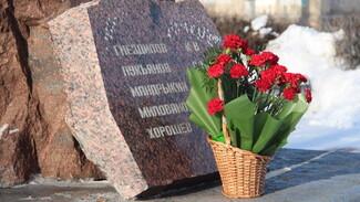 Воронежский сенатор почтил память воинов-интернационалистов
