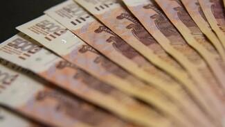 Аналитики нашли в Воронежской области вакансии с зарплатой до 500 тыс. рублей
