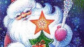 В Старый новый год на площади Ленина пройдёт последняя программа