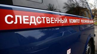 В Воронеже страдавшую провалами в памяти пенсионерку нашли мёртвой