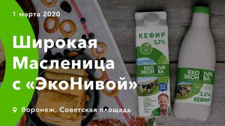 В Воронеже планируют испечь самый большой блин в стране