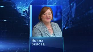 Глава администрации Терновского района ушла в отставку