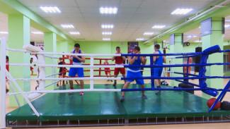 В Воронеже открылиобновлённый боксёрский клуб и новый спорткомплекс