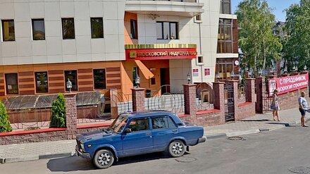 Представленный в Воронеже крупный банк попытаются спасти от банкротства