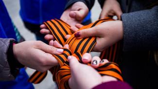 В Воронеже волонтёры начали раздавать георгиевские ленточки