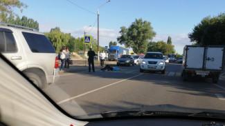 В Воронеже автомобилист сбил женщину на пешеходном переходе