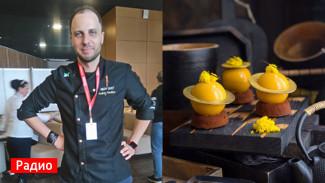 В Воронеже известный кондитер Andy Chef рассказал о секретах создания десертов