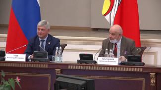Общественная палата Воронежской области провела первое заседание в новом составе