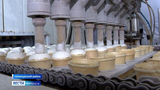 Мороженое, блинчики и пельмени. Чем славится одно из крупнейших предприятий под Воронежем