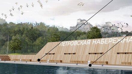 На Петровской набережной в Воронеже предложили высадить дубовую рощу