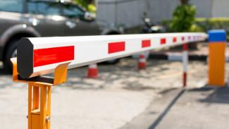 Власти придумают способ закрыть дворы центра Воронежа от противников платной парковки