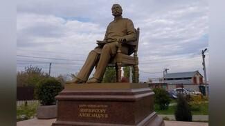 Под Воронежем появился памятник царю-освободителю Александру II