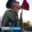 Власти назвали время и место парада Победы и праздничного салюта в Воронеже