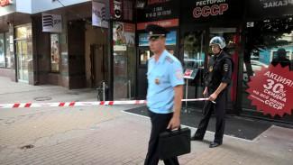 Полиция рассказала о причинах оцепления банка в центре Воронежа
