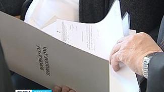 Депутаты Воронежской гордумы проголосовали за индексацию зарплат бюджетников