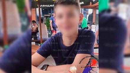 В Воронеже без вести пропал 13-летний подросток