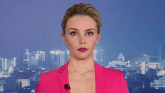 Итоговый выпуск «Вести Воронеж» 4.02.2021