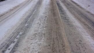 Воронежцам пообещали ночной снегопад