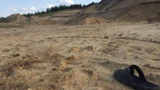 Стали известны подробности гибели подростка при обрушении карьера в воронежском селе