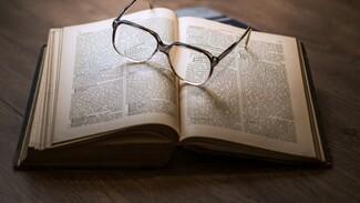 Любимой книгой воронежских заключённых оказался «Граф Монте-Кристо»