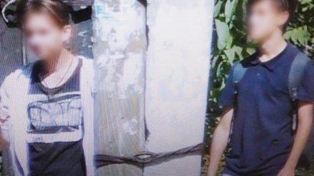 Воронежские полицейские поймали 16-летних закладчиков героина