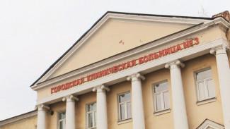 Воронежские врачи об ампутации «здоровой» ноги старушке: «Были поражены обе конечности»