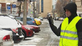 За платные парковки в Воронеже штрафы пришли лишь 9 водителям