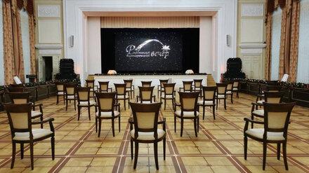 Сборы на благотворительном вечере у воронежского губернатора рухнули в 2,5 раза