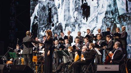 Друзья «Вести Воронеж» могут попасть на уникальный концерт Хора Сретенского монастыря