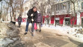 Прогноз погоды с Ильёй Савчуком на 16 – 17.02.2019