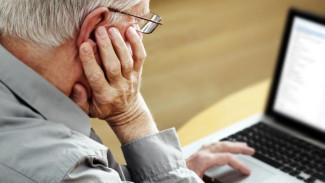 «Ростелеком» и Пенсионный Фонд представили новый обучающий модуль «Видеообщение в интернете»