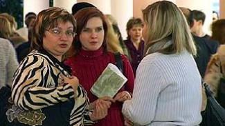 Воронежские женщины могут бесплатно посетить драмтеатр