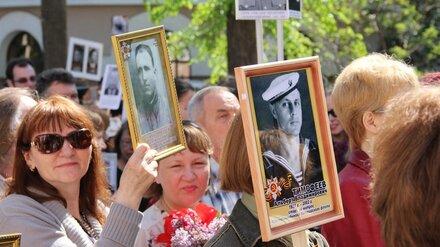 «Бессмертный полк» в Воронеже пройдёт онлайн