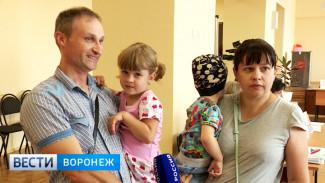 «Хотим лучшей жизни для своих детей». За какое будущее проголосовали жители Воронежской области