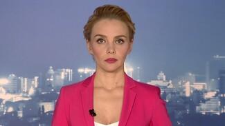Итоговый выпуск «Вести Воронеж» 22.10.2020
