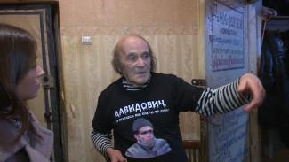 В Воронеже непризнанный гений попросил 5 млн рублей за свою комнату в коммуналке