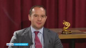 Лауреат премии Столля рассказал, что нужно для успешного бизнеса в Воронеже