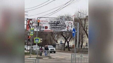 Воронежскую мать оскорбил билборд с группой «Порнофильмы»