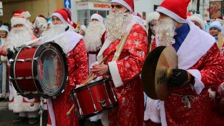 В юбилейном воронежском параде Дедов Морозов приняли участие 300 человек