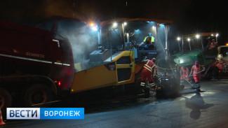 Глобальный ремонт дорог обещают провести ещё в 5 районах Воронежской области