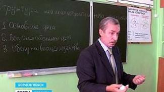 Борисоглебские школьники, наряду с обязательными предметами, будут изучать и машиностроение