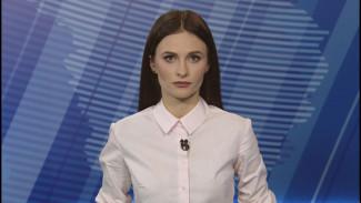 Итоговый выпуск «Вести Воронеж» 14.11.2018