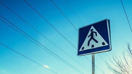 В центре Воронежа Audi сбила 12-летнюю девочку на пешеходном переходе