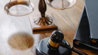 Воронежцу за убийство в машине вынесли жёсткий приговор после вердикта присяжных