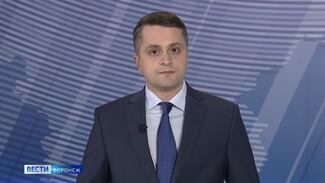 Итоговый выпуск «Вести Воронеж» 5.01.2021