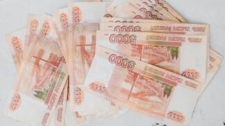 Воронежские полицейские назвали самые распространённые серии фальшивых купюр