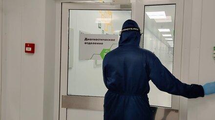 Воронежский облздрав: «После прививки от COVID-19 заболеть можно»
