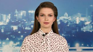 Итоговый выпуск «Вести Воронеж» 17.05.2021