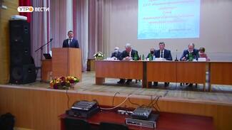 В Воронеже прошла конференция областных профсоюзов